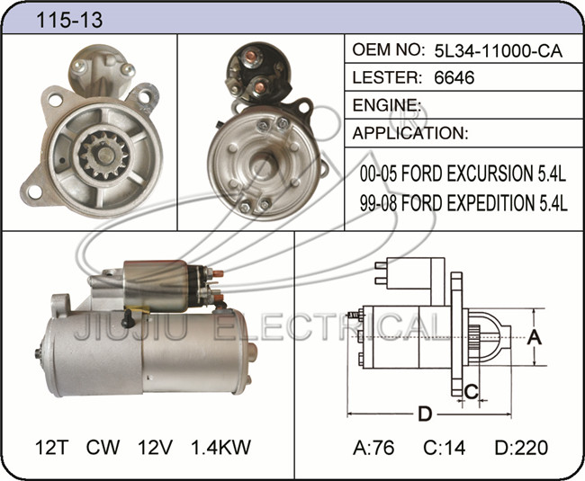 hebei electric motor